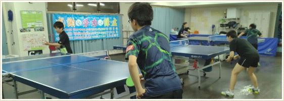 ジュニア教室