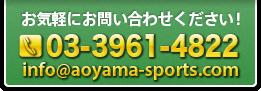 お気軽にお問い合わせください!【TEL】070-5079-8945